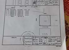 ارض سكني تجاري للبيع ب 22 الف