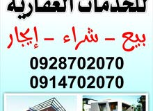 Al-Nofliyen property for rent with More rooms