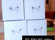 سماعة airplus pro