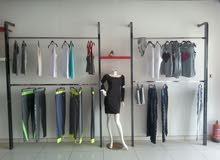 محل ملابس جاهز مكمل