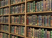 مطلوب مكتبات كاملة وكتب مستعملة بكميات كبيرة