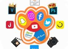 خبير في التسويق الالكتروني عبر السوشيال