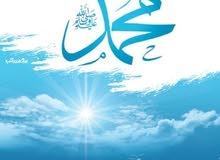كتاب مدرسة محمد صلى اللّٰه عليه وسلم لجهاد الترباني (طنطا)