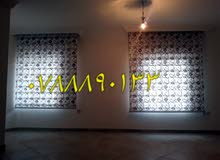Amman –New Curtains available for immediate sale