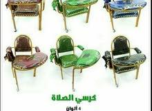 كرسى الصلاه لكبار السن