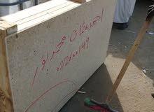 امدرمان مدخل مربعات شقة جوار اشارة الخليج