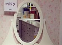 تسريحه للبيع من IKEA