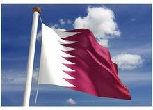 visa  عمل لدولة قطر  فيزا
