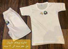 قطنيات دار الشامي
