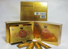 عرض بمناسبة العيد العسل الملكي الماليزي الاصلي مرخص من مؤسسة الغذاء والدواء