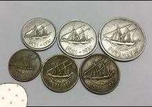 عملة الكويت المعدنية اول اصدار