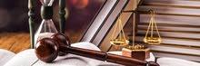 ابحث عن عمل الشؤون القانونية