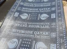 اشتري الآن الواح عوازل حماية قطري للاسطح والمنازل
