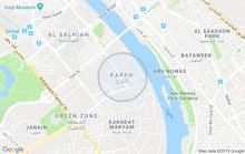 ارض في بغداد التاجي منطقه ابو الجدايل
