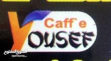 مطلوب صبي لمحل قهوي