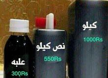 مجموعة النهدي تقدم افضل المنتجات ..