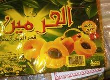 الاحق العرض لفا قمر الدين مصرى ممتاز دراجه اولى السعر 10جنيه
