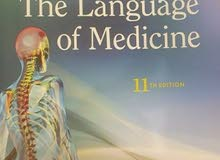 كتاب The language of medicine