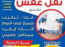 For sale Bedrooms - Beds that's condition is Used - Farwaniya