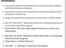 مهندس مدنى يبحث عن عمل