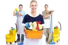 عاملات لتنظيف البيوت بأجر يومي شقق وفيلات
