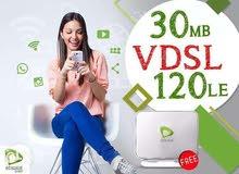 VDSLسرعة انترنت