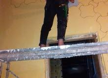 صبغ ورق جدران معجون جداري سقف ثانوي جميع الديكورت 07800799586