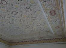 الجبس المغربي ديكور جبس