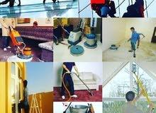 افضل شركه تنظيف ومكافحه حشرات للتنظيف