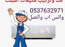 تركيب مكيفات اسبلت داخل الرياض