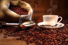 بن القهوة الاصلي