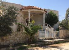 منزل مستقل للبيع بجانب حديقة اليرموك