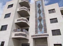 شقة للبيع في منطقة _ شارع الحرية _ مساحة 155 متر (( بلقرب من قاعات النون ))