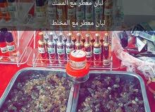 بخور لبان عماني معطر