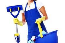 متوفر لدينا خادمات لتنظيف المنازل والشقق والمكاتب نظام يومي أسبوعي وشهري