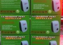new ultrasonic pest repeller