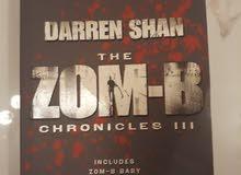 كتاب ZOM-B