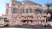 منزل للإيجار: الخابوره / قصبية آلبوسعيد: طابقين 99424523