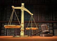 محامى ومستشار قانونى