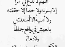 ابو محمد نقل معلمات وطالبات في المنتشر الا يرغب يتصل
