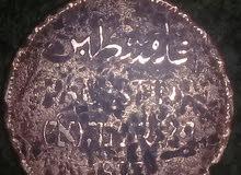 عملة  فلسطينية نادرة جدا للبيع