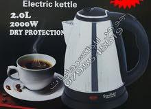 إبريق غلي الماء ستانلس ستيل فقط 8 دنانير electric  kettle