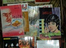 روايات اجاثا كرستي 62 رواية للبيع