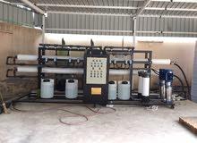 محطة تحلية مياه مركزية