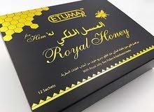 العسل الملكى الماليزى (رويال هونى)  ETUMAX ROYAL HONE