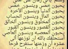 شركة الأحمد لترحيل المنازل فك وتركيب الاثاث الاجنبي والمحلي