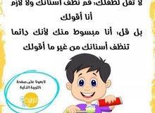 دروس رياضيات ابتدائي (تأسيس)