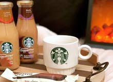 قهوة ستار بكس