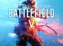 باتلفيلد V مع أرخص سعر Battlefield v