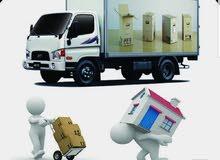خدمات نقل العام ونقل الأثاث المنزلي وفك وتركيب غرف النوم
